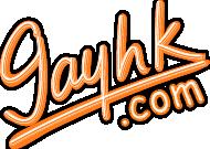 GAYHK.COM