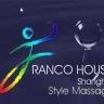 Franco House Shanghai Style Massage