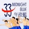 Midnight Blue -午夜藍