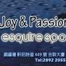 JOY & Passion Esquire Spa